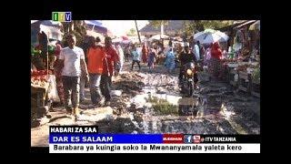 Barabara ya kuingia soko la Mwananyamala inavyowakera watumiaji.