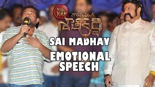 Sai Madhav Emotional Speech at Gautamiputra Satakarni Trailer Launch -  Balakrishna, Krish   #NBK100