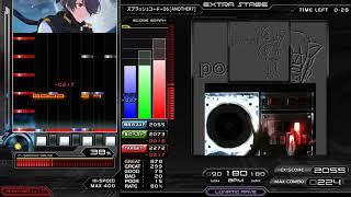 beatmania IIDX 25 CANNON BALLERS] ☆12 Colorful Cookie (SPA