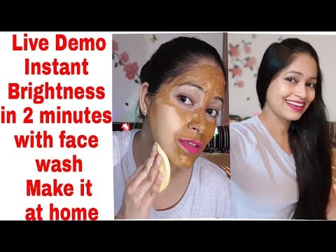 Live result 2 minute मे चेहरा Glow करेगा इस face wash से Instant| Brightness skin lightening Diy