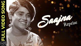 Saajna Reprise | Full Video Song | Odia Music Album | Amrita Bharati | Vighnanz | Nabs - Saroj