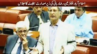 Aitzaz Ahsan raises important legal points in Parliament