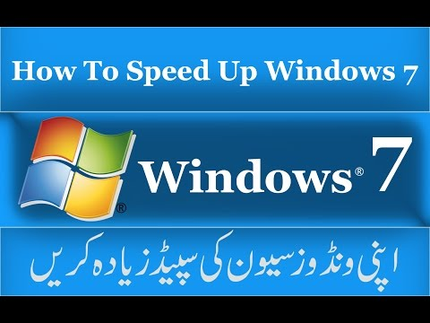 How To Speed Up Windows 7 - 100% Working