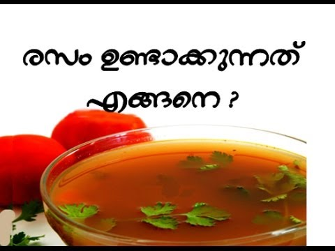 How to make rasam kerala style