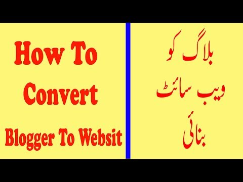 How To Convert Blog To Website Professional Urdu/Hindi Tutorial