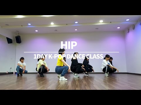 [A.P] HIP - 마마무MAMAMOO (K-pop Dance Cover) (Mirrored)