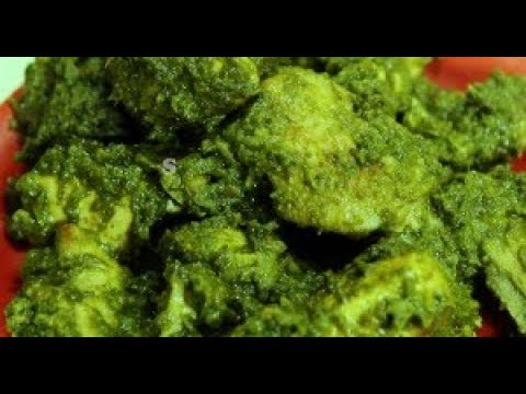 Chicken Masala Spicy Green Curry Recipe | चिकन ग्रीन मसाला | Easy Cook with Food Junction