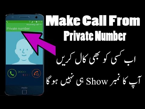 How To Make Call from Private Number |How to call someone with private number