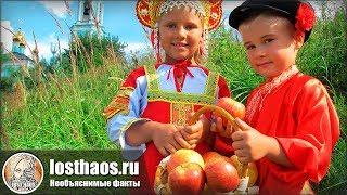 Какого числа Медовый, Яблочный, Ореховый Спас в России 2018