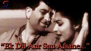 Ek DIL SAU AFSANE - Raj Kapoor, Waheeda Rehman, Sadhana
