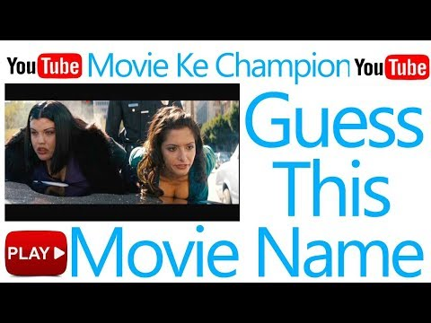Can You Guess The Movie Name by Movie Pictures | Hollywood Movie Quiz