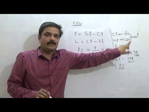 PROFIT AND LOSS PART1 BANK EXAMS -IBPS PO - SBI PO - SSC CHSL - SSC CGL - IBPS CLERK- RBI -CAT EXAM-