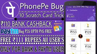 Imo Mod APK || Unlimited Trick ||PER 2REEFER ₹100 MOBILE