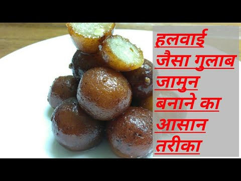 How to make Gulab Jamun with mava at home | Gulab Jamun Recipe| homemade gulab jamun