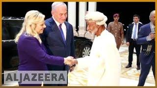 🇮🇱 Israel gives diplomatic push to bolster Gulf relations | Al Jazeera English