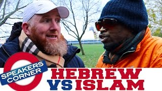 Hamza vs Hebrew Israelite | Is Islam Satanic | Speakers Corner