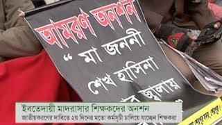 Madrasa Teachers continue hunger strike, 6 sick