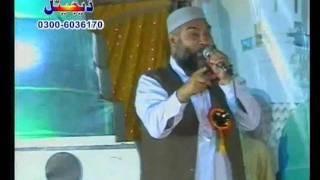 Naqabat  Badar Ul Islam Badar Sb - Mehfil e Naat Kot Moman