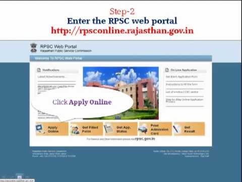How to fill online application form for RPSC Exams