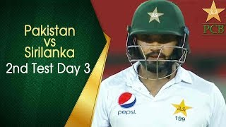 Pakistan vs Sri Lanka | 2nd Test Day 3 | PCB