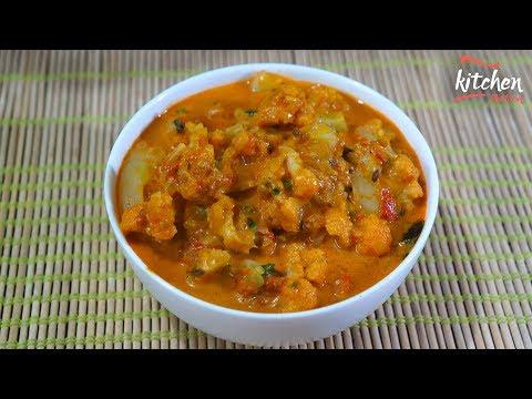 Cauliflower Kuruma - Cauliflower korma - Cauliflower Curry - Cauliflower Gravy