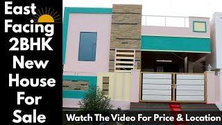 East Facing 2 BHK New House For Sale Kotta Kodur Road Nellore | #NelloreRockss