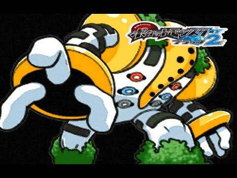 Pokemon Black 2 and Pokemon White 2 - Capturing Regigigas