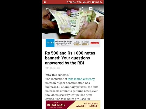 How to exchange your 500 and 1000 notes RBI answers
