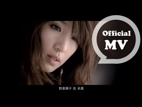Xxx Mp4 田馥甄 Hebe Tien 寂寞寂寞就好 Leave Me Alone Official MV 3gp Sex