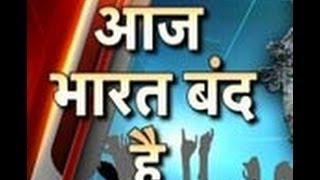 दो दिनों का भारत बंद, जनजीवन