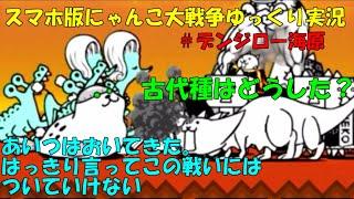ゲーム 局 実況 アット カンヘル