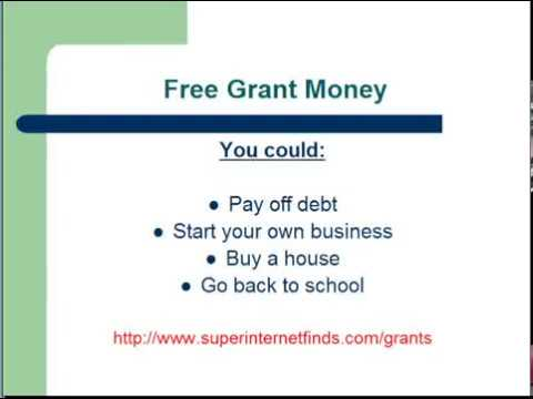 Free Grant Money