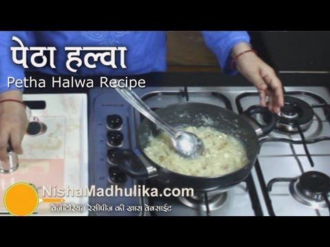 Petha Halwa - White pumpkin halwa - Ash Gourd halwa