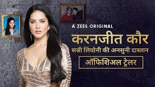 Karenjit Kaur - The Untold Story of Sunny Leone | Official Hindi Trailer | Now Streaming on ZEE5