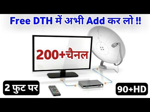 200+ Channel on 2 Feet Dish | Add New Channels in Free DTH DD Free dish Set Top Box | Yahsat 52°E