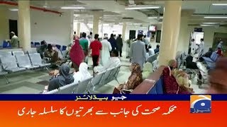 Geo Headlines - 05 PM - 12 August 2017
