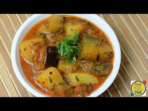 Brinjal Aloo - Eggplant Potato Curry with Onion Tomato Gravy - By Vahchef @ VahRehVah.com
