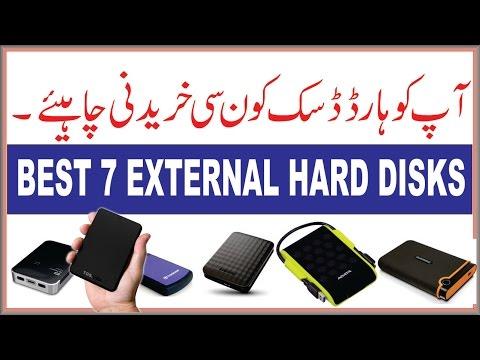 Best 7 External Hard Disks of 2017 (Urdu-Hindi)