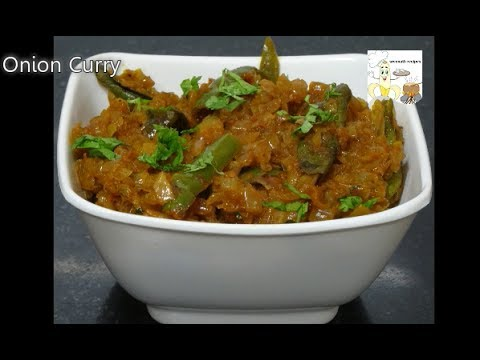 Onion Curry - Quick side dish for Chapati