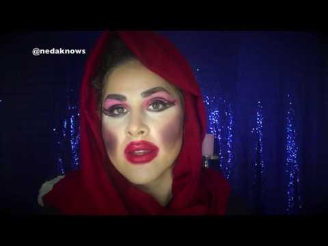 Persian Girl Makeup- PALANG STYLE