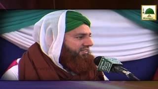 Short Bayan - Rizq e Halal Ki Barkat - Abdul Habib Attari Madani Guldasta 86