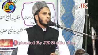 Maulana Meraj Ahmad Salfi اصلاح معاشرہ Domanpura Zafar Nagar Mau 2017