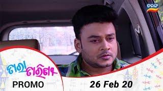 Tara Tarini | 26 Feb 20 | Promo | Odia Serial – TarangTV