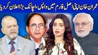 Think Tank With Syeda Ayesha Naaz | 10 November 2019 | Dunya News