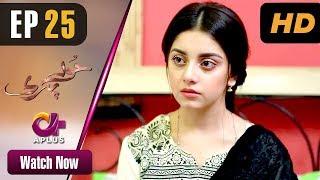 Hoor Pari - Episode 25 | Aplus Dramas | Alizeh Shah, Ammara Butt, Usman Butt | Pakistani Drama