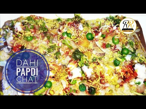 HOW TO MAKE DAHI PAPDI CHAAT AT HOME IN HINDI