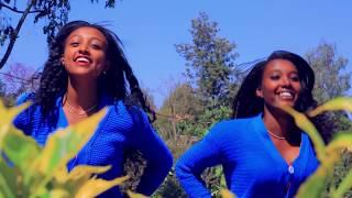 Ethiopian Music : Baay'isaa Fayisaa (Ni milkoofna) - New Ethiopian