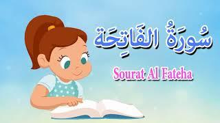 سورة الفاتحة - قرآن كريم بالتجويد للاطفال