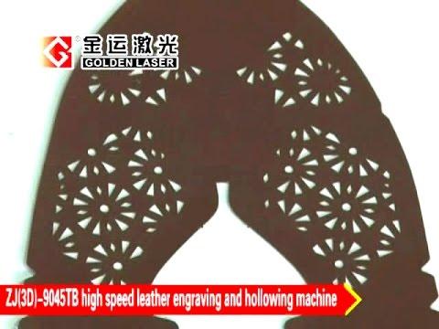 100W 150W 275W 500W Galvo Laser Machine for Shoe Leather Engraving Cutting