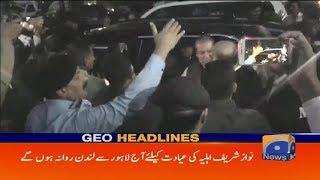 Geo Headlines - 08 AM - 18 April 2018